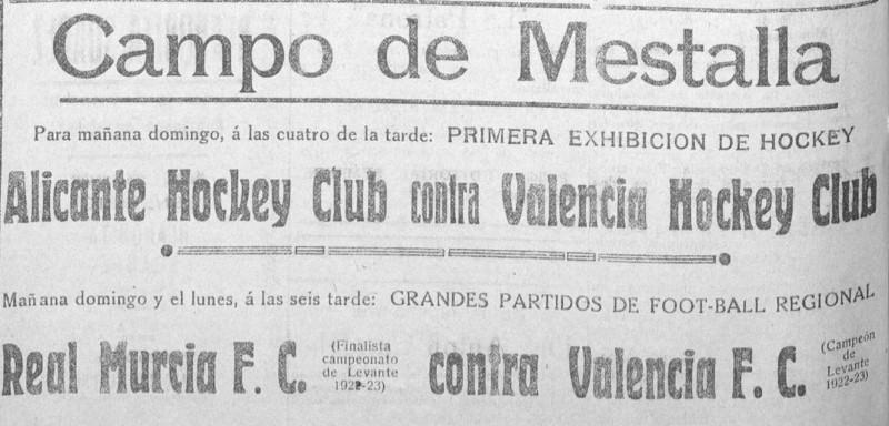 26.05.1924: Valencia CF 0 - 2 Real Murcia