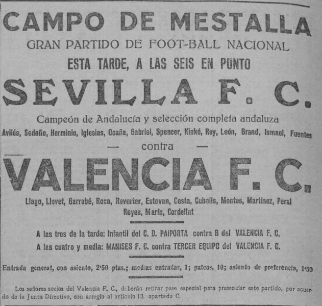 01.06.1924: Valencia CF 2 - 2 Sevilla FC