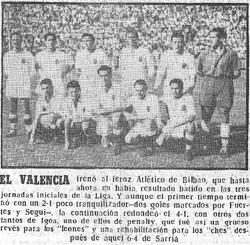 25.09.1949: Valencia CF 4 - 1 Athletic Club