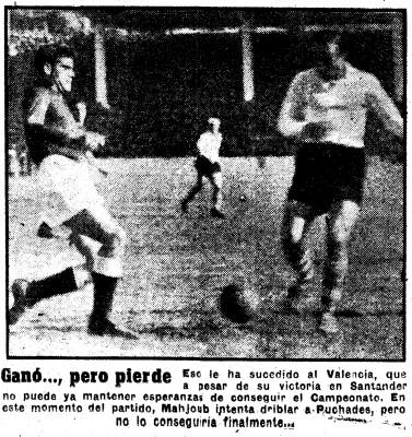 15.04.1951: Rac. Santander 0 - 2 Valencia CF