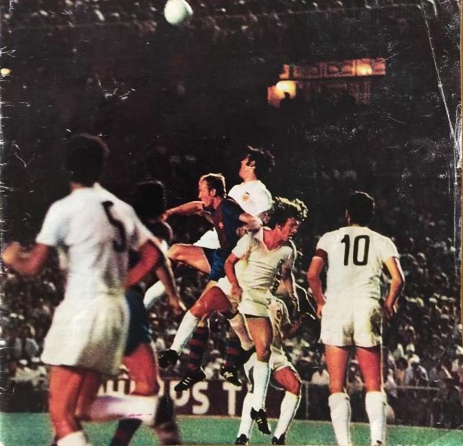 04.07.1971: FC Barcelona 4 - 3 Valencia CF