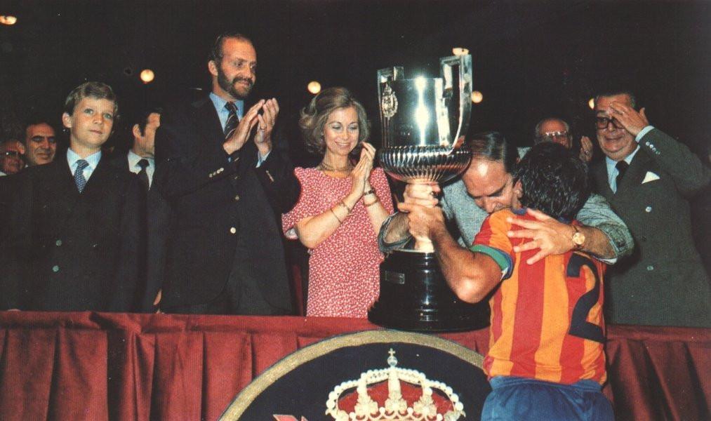 30.06.1979: Real Madrid 0 - 2 Valencia CF