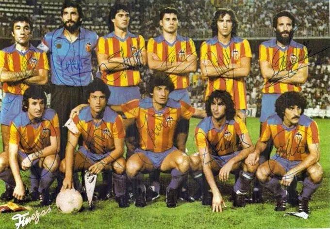 26.08.1980: Valencia CF 2 - 2 Vasco da Gama