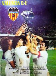 28.08.1980: Valencia CF 3 - 0 Boca Juniors