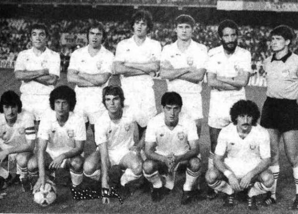 27.08.1981: Valencia CF 2 - 3 Hungría