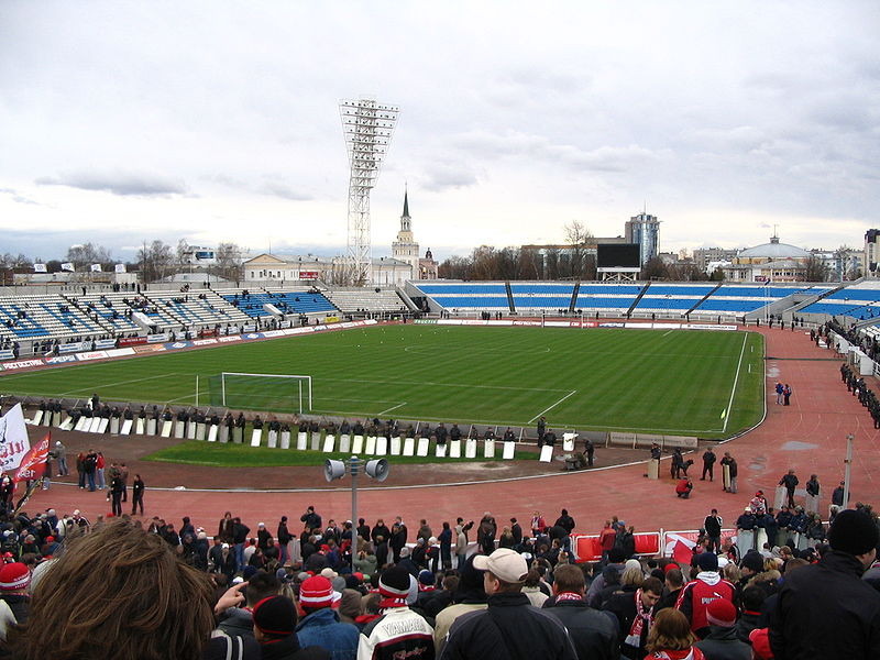 Shinnik Stadium